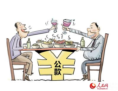 习近平教党员过年:守住廉关过好年关