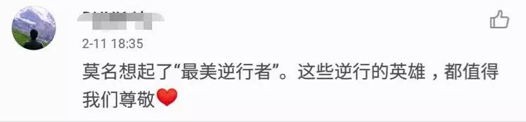 北京西单发生恶性案件这两人的逆行刷爆朋友圈