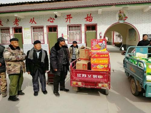 朱仙镇启封故园新年送温暖
