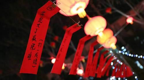 2018尧山福泉过大年满足你对春节的所有想象