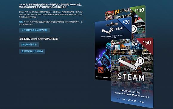 微软工程师到Steam:G胖的14年绝地求生