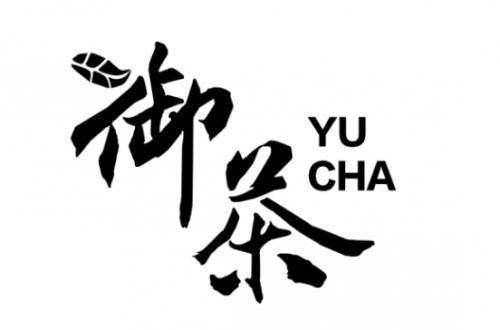 logo 设计元素采用极具东方韵味的圆 水纹 太极以及品牌属性茶叶这