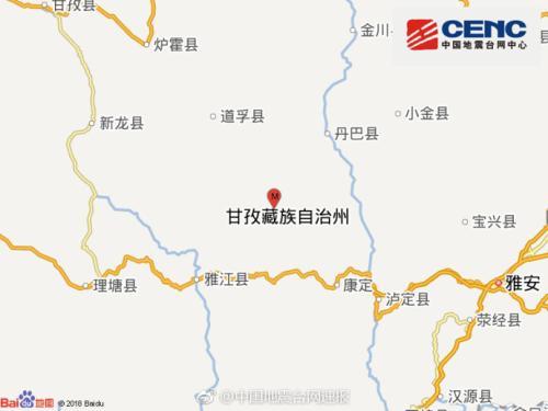 甘孜州道孚县发生3.5级地震 震源深度22千米_道孚县|震源