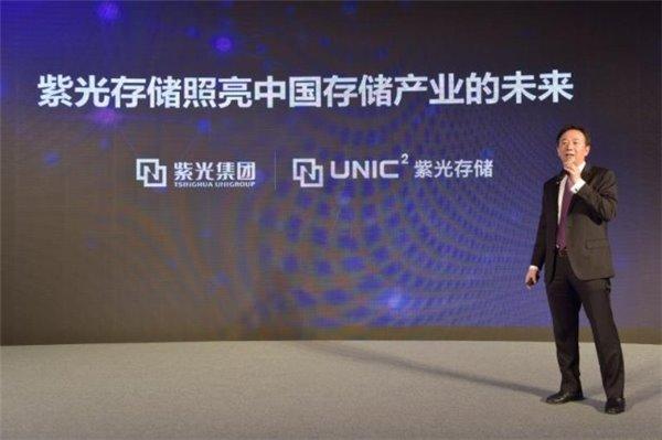 紫光存储首次实现中国自主品牌闪存产品全覆盖