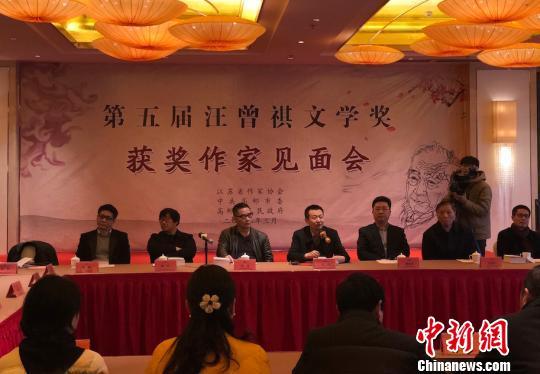 第五届汪曾祺文学奖揭晓苏童、艾伟等八位作家获奖