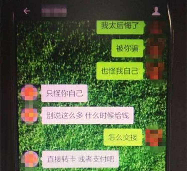 """花甲老人恋上30岁""""男粉丝"""" 被拍下不雅视频敲"""