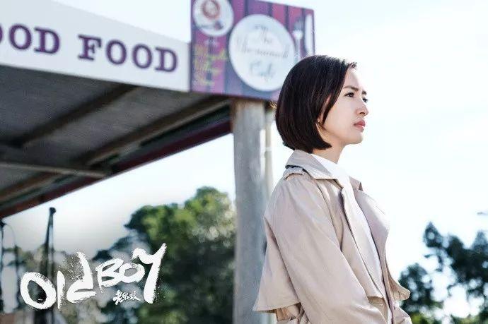36岁的年龄18岁的脸 怪不得刘烨雷佳音都爱她