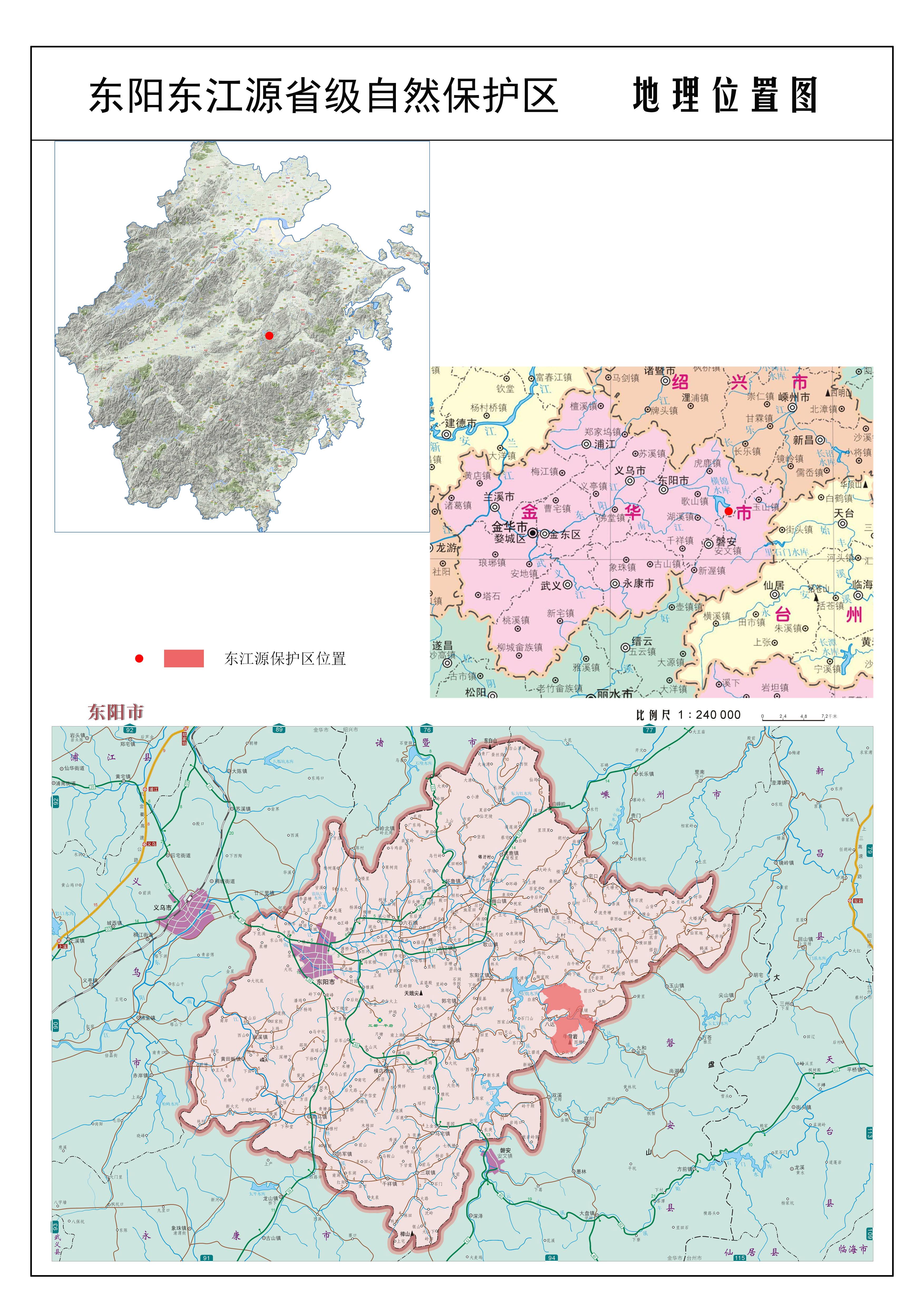 01-地理位置图.jpg