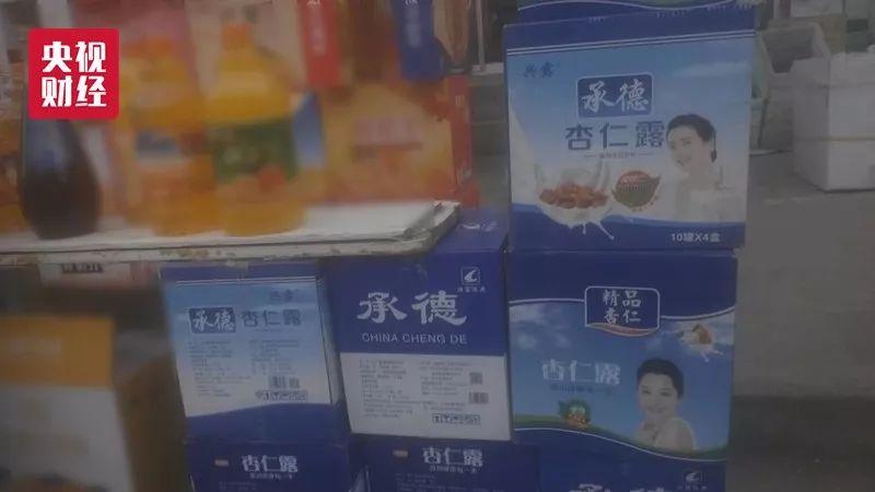 """央视3・15晚会曝光一罐""""添加剂料汁""""兑出8000瓶饮料"""