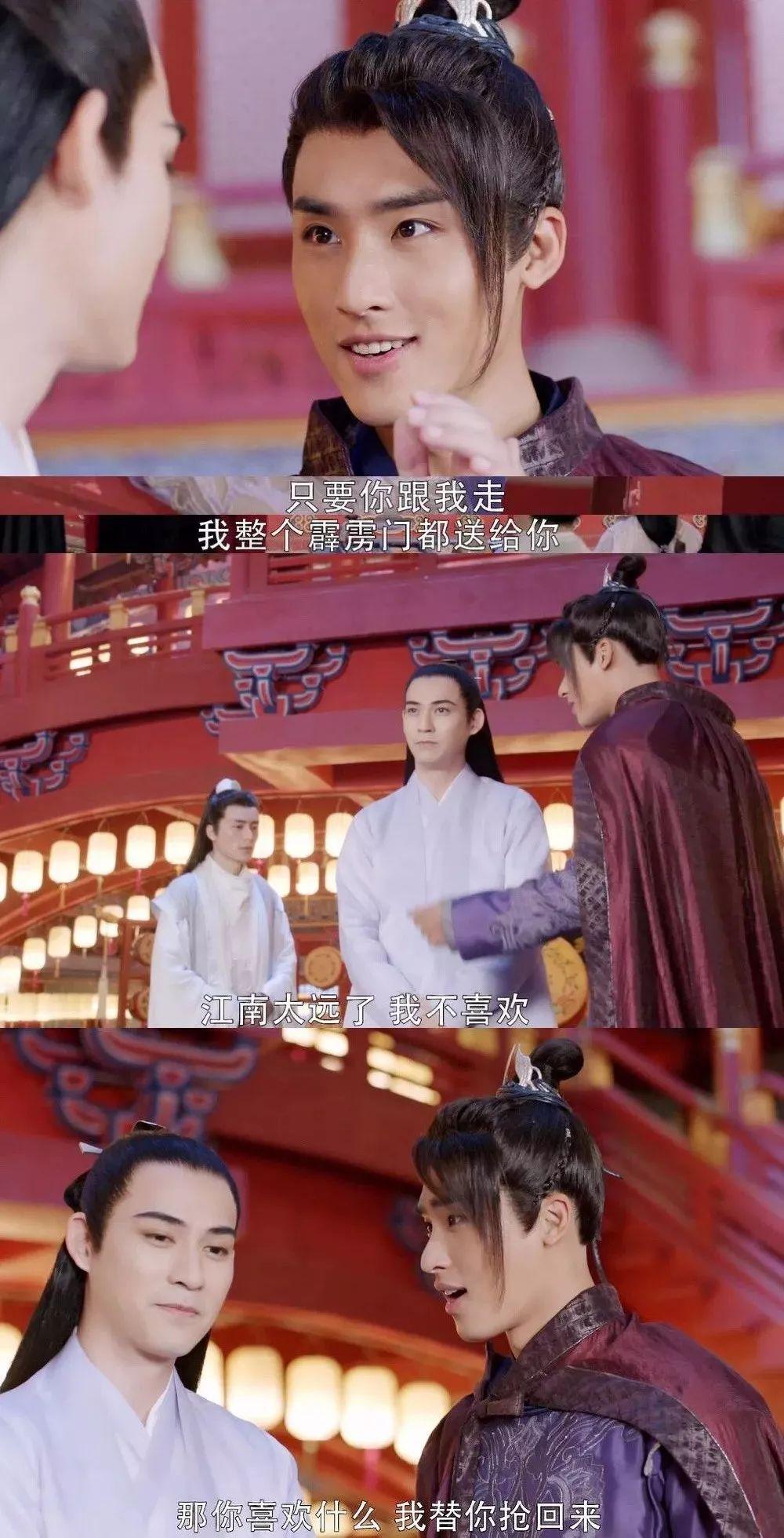 """周渝民""""银雪牌""""男友 真的只能出现在古代偶像言情剧里吗?"""
