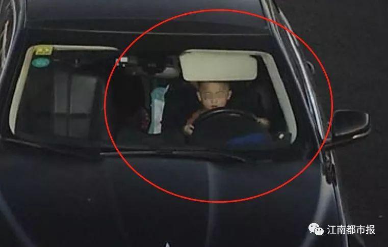 3岁男童高速开车 现在这样处罚太轻了!