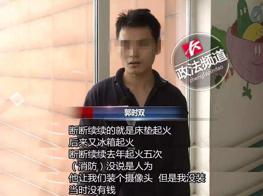 新葡京娱乐29977com