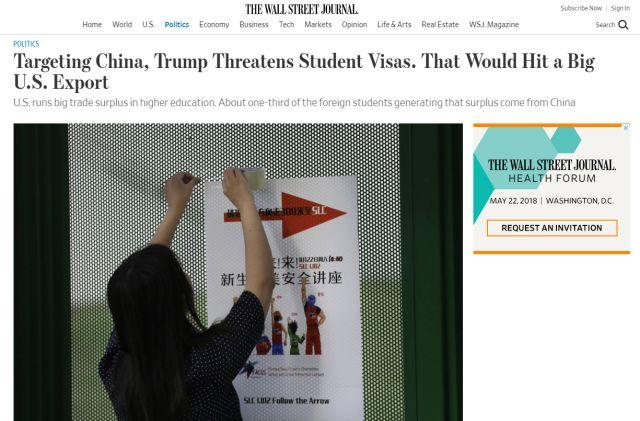 疯狂!对中国,美国连这种招都敢出!