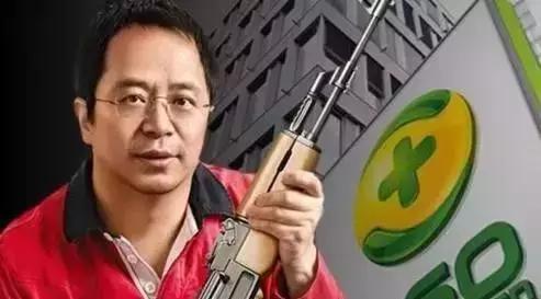周鸿祎先生:
