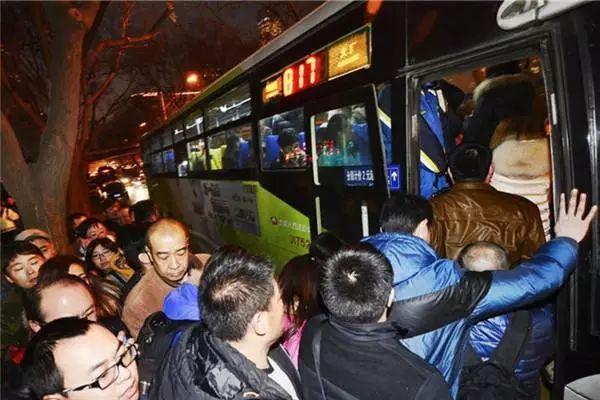 2018年北京常住人口_北京加入抢人大战2018年北京房价会上涨吗?
