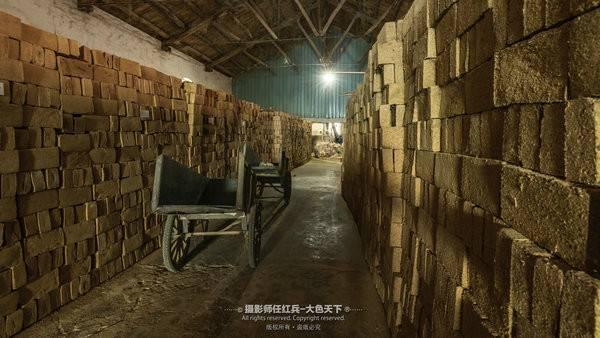 """美丽中国・2018全国百家网络媒体走进""""大众旅游・文化宝丰"""""""