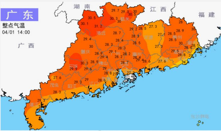 一举入夏?深圳:不存在的!清明气温骤降,30℃→15℃