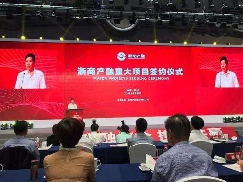 310亿吞明天系华夏人寿罗玉平获温州煤老板输血