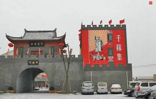 """郑州首届""""七彩国际风铃节""""将在新郑千稼集景区举办 规模空前 免费开放"""