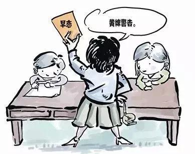 上初二的儿子突然想去和女同学表白,妈妈吓得赶紧编出一个故事