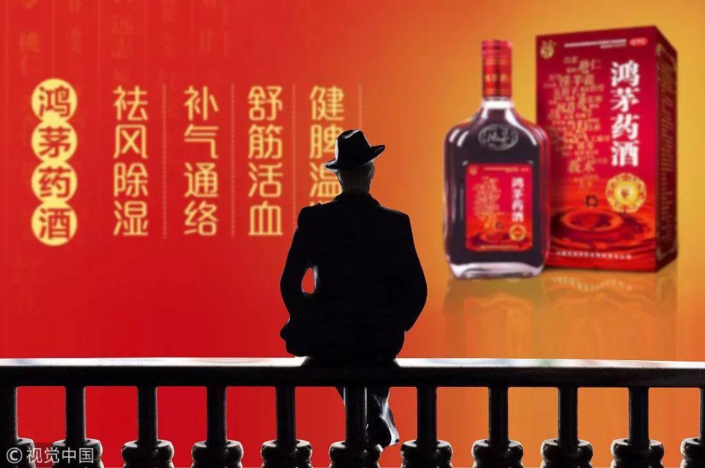 五问鸿茅药酒事件:警方是否有权跨省抓捕医生?