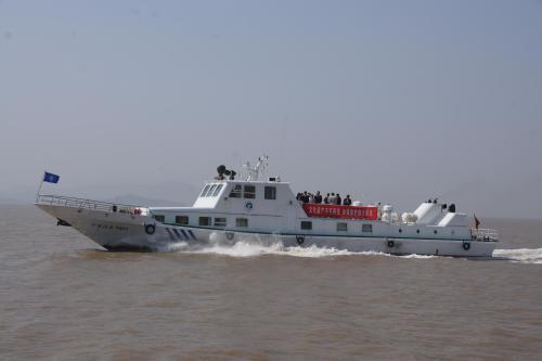 舟山市检察院驻市海洋与渔业局检察官办公室成立,标志着舟山市海洋