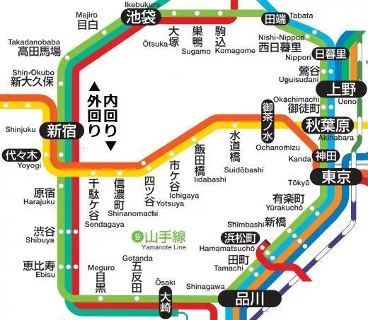 令人崩溃的日本交通 通票不会买地铁迷路该怎么办?