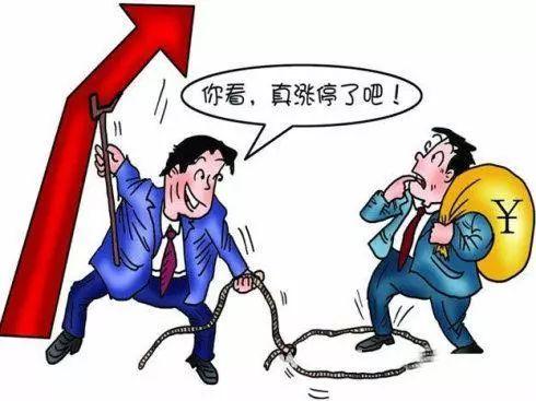 国开行资金局张超:GDP增速6.8%为什么需要降准?
