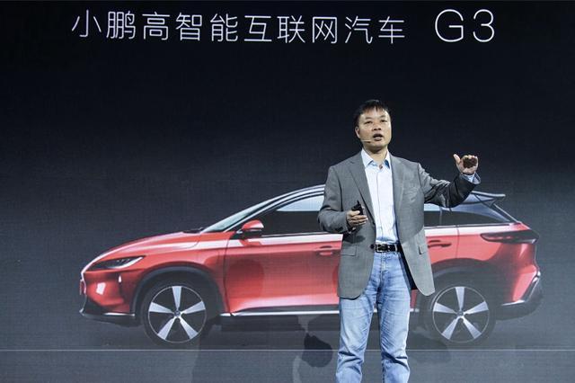小鹏汽车宣告G3价格区间20-28万年底前完成交付