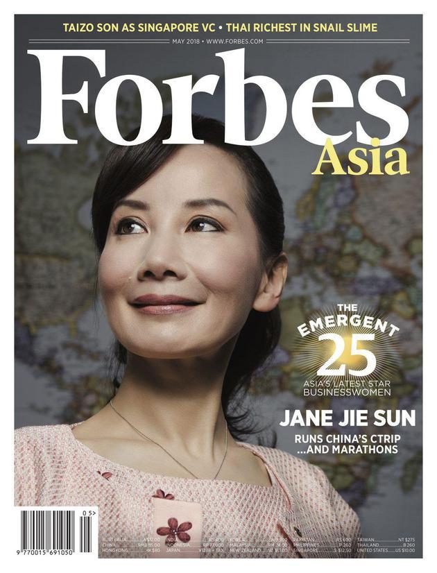 携程CEO孙洁登上《福布斯》亚洲版杂志封面