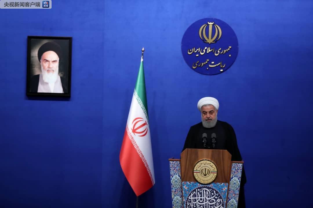 伊朗总统回应美国务卿言论:你认为你是谁