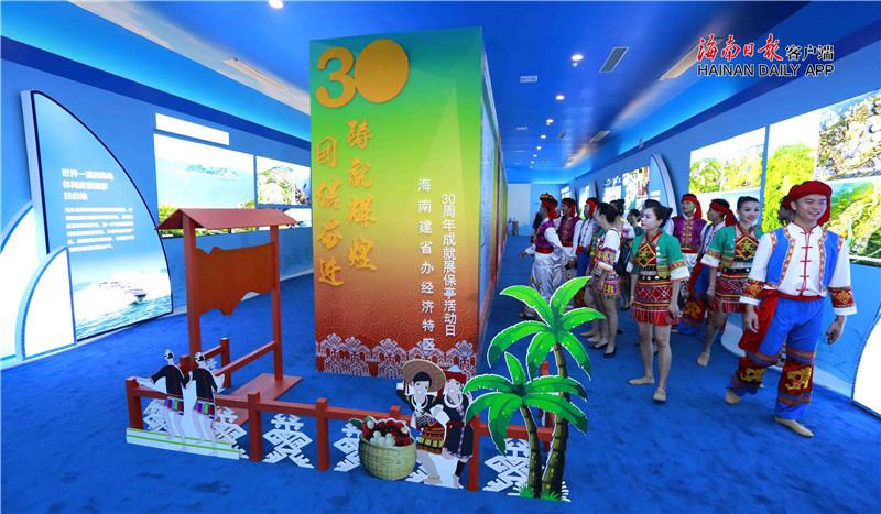 20180523cyc海南建省30周年市县日保亭展(20).jpg
