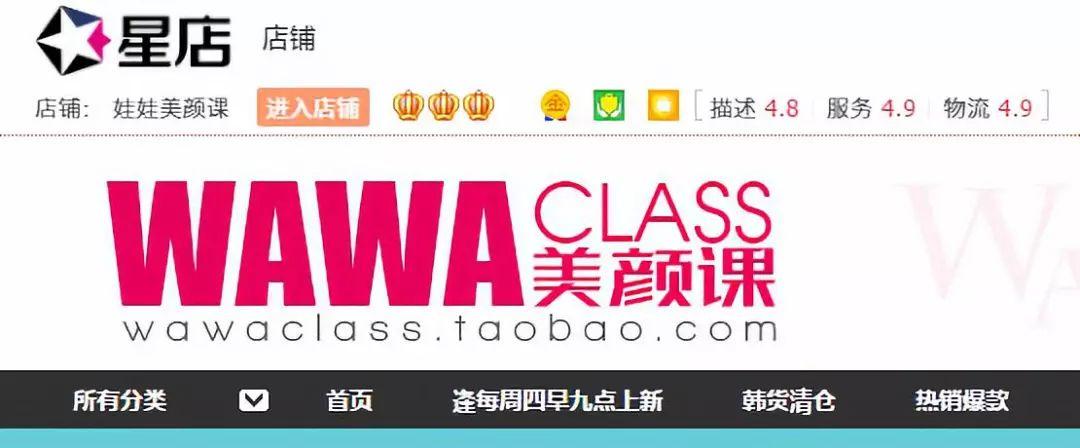 课程卖16000的Ayawawa和她年赚236亿公司:1