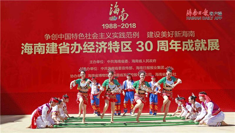 20180523cyc海南建省30周年市县日保亭展(1).jpg