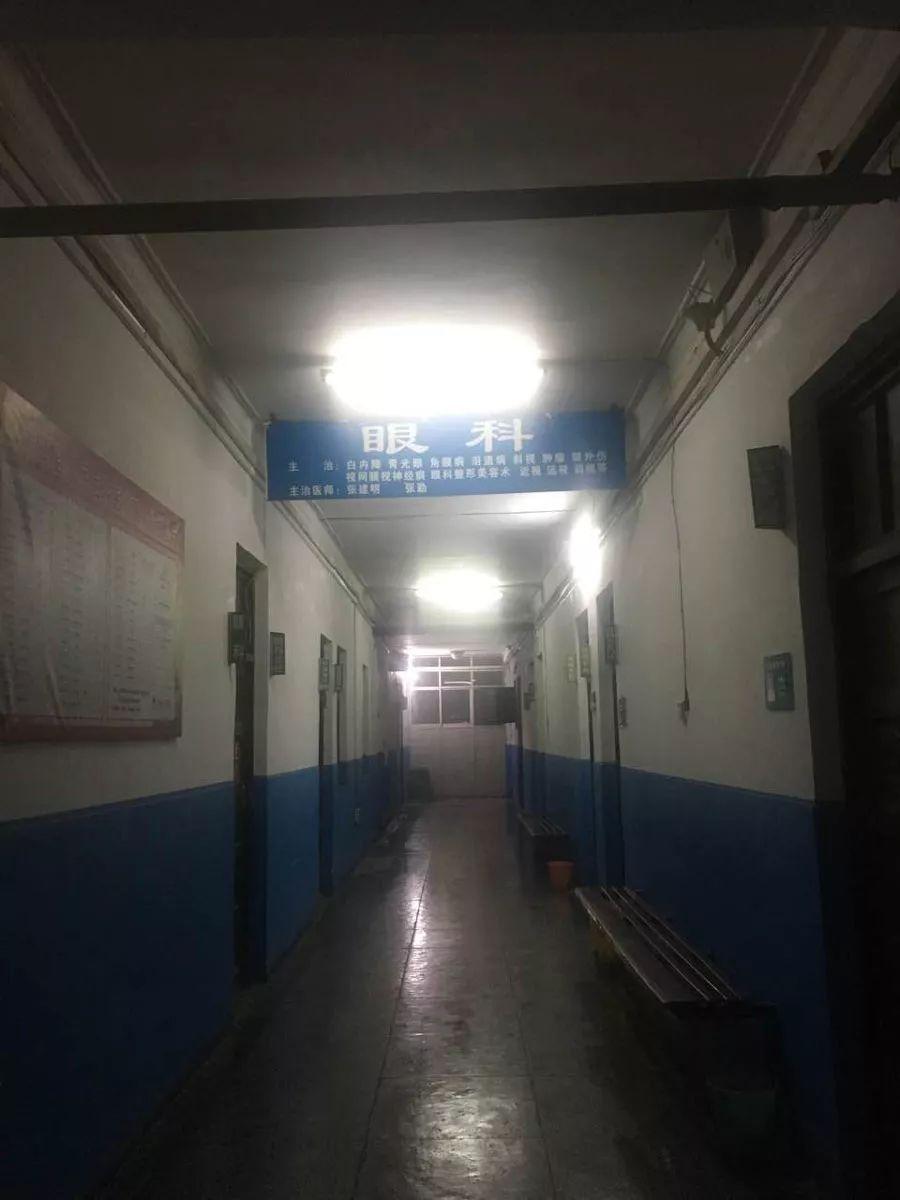 王凤雅之死:农村家庭残酷物语