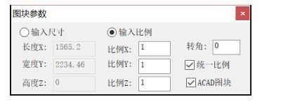 中望CAD节省版2018:图块图案功建筑控制操cad窗口键盘放大绘图用缩小图片