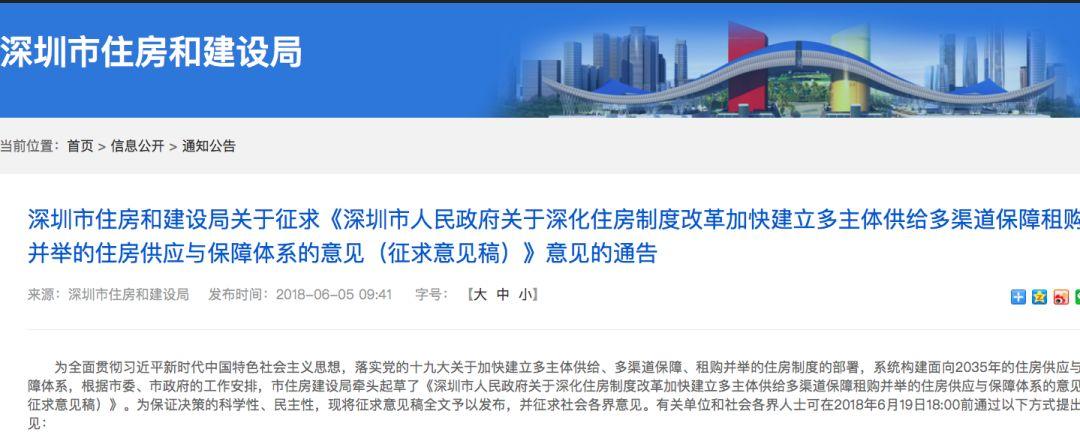 http://www.zgmaimai.cn/fangchanjiaji/50370.html