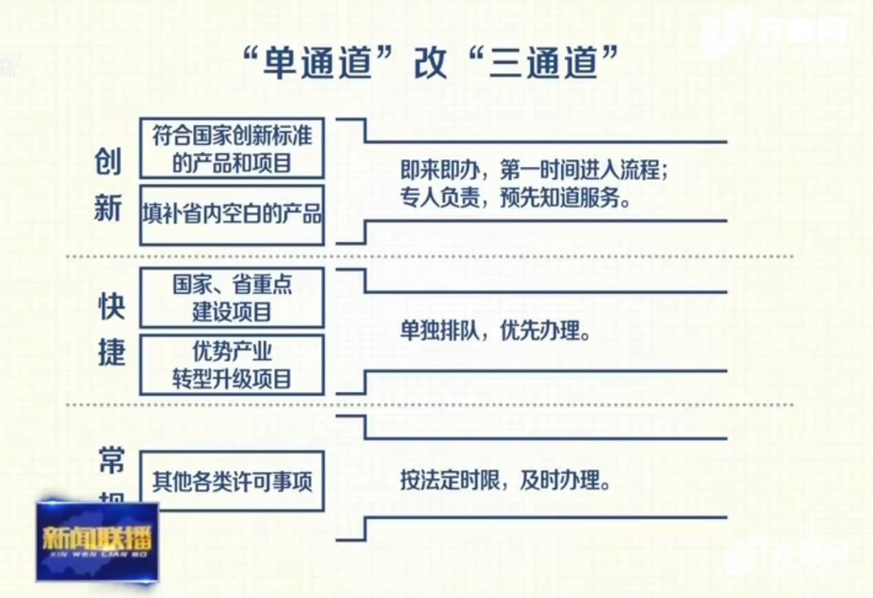 【在习近平新时代中国特色社会主[00_01_17][20180611-203358-0]_副本.jpg