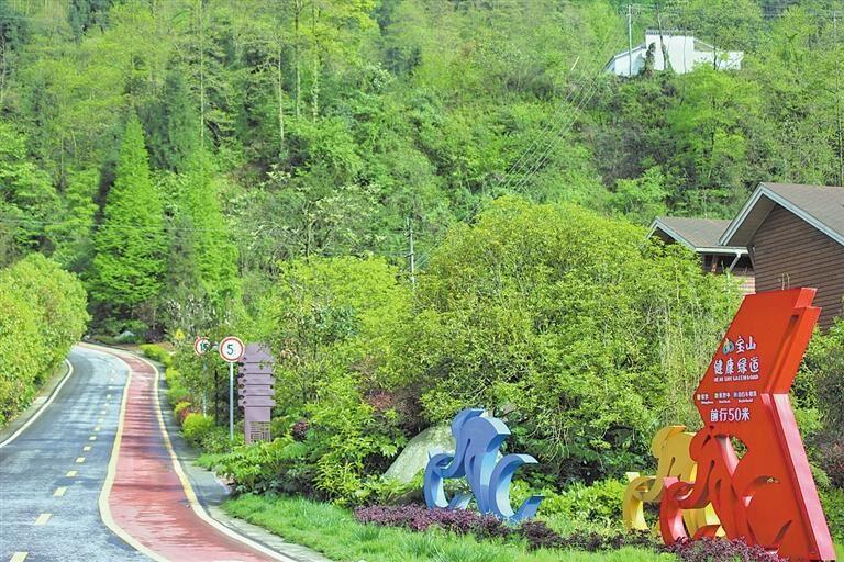 宝山村山地绿道,骑行和徒步均适宜
