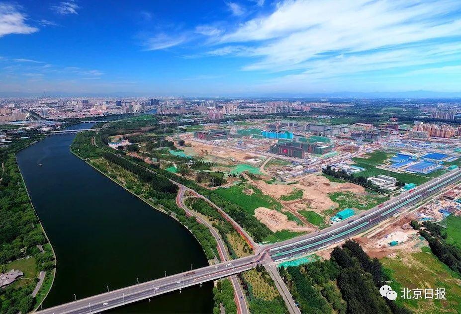 北京城市副中心规划常住人口规模不超130万