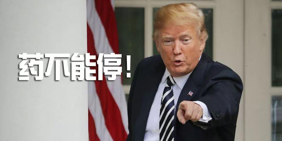 """美前商务部次长批特朗普:关税猛药治不好""""逆差"""