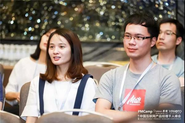 爱奇艺孙斌:AI和大数据是视频娱乐行业的应用