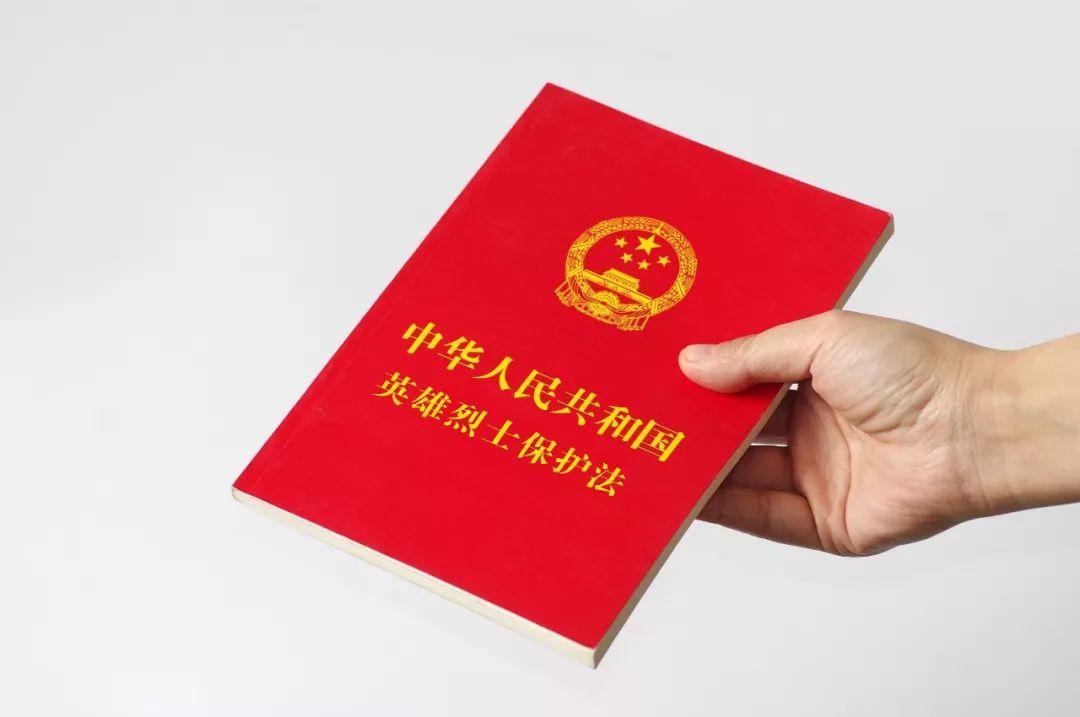 能玩北京赛车的网站:铭记,自强!今日,每日!
