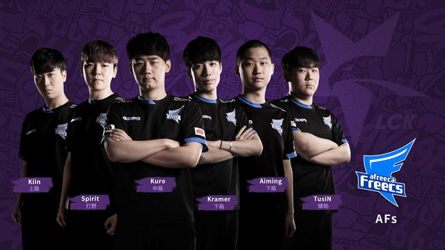 LOL解说米勒谈洲际赛对手韩国队:SKT状态很差,务必小心AFS!