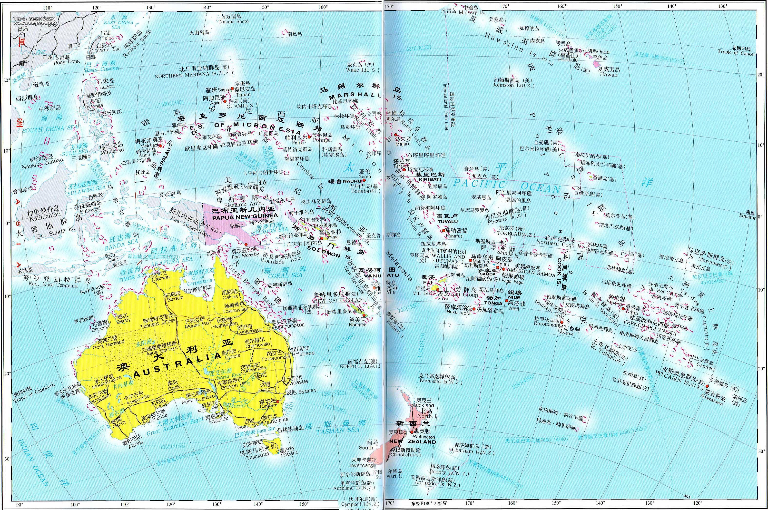 中国将与南太平洋岛国举行峰会 澳新立即警觉