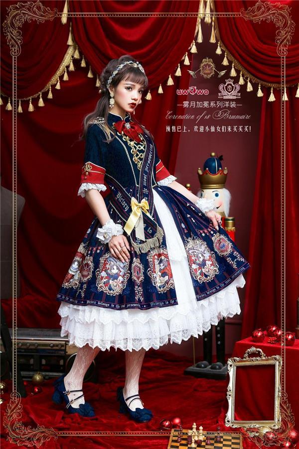 一场古风与Lolita的梦幻约会:悠窝窝贴吧二次元节之旅完美谢幕 业内 第11张