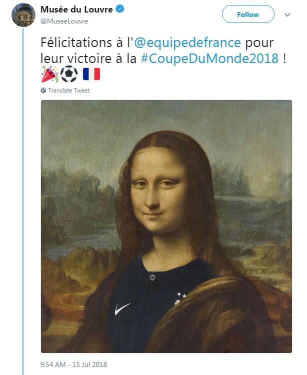 """山西大唐麻将豆豆代理为庆祝法国队夺冠 卢浮宫给蒙娜丽莎""""穿法国队球衣"""""""