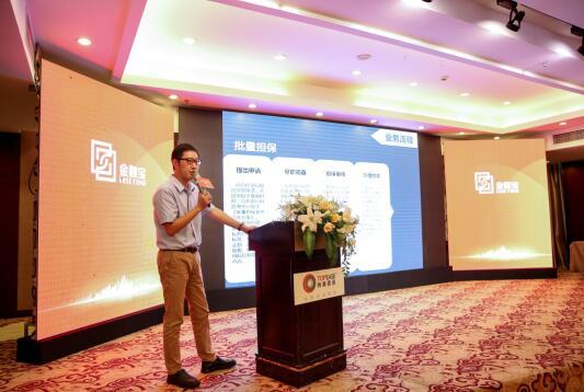特易资讯举办上海中小微企业信用融资优势效应