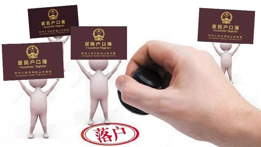 重磅!广西人才落户门槛全国最低,身份证制发周期最短