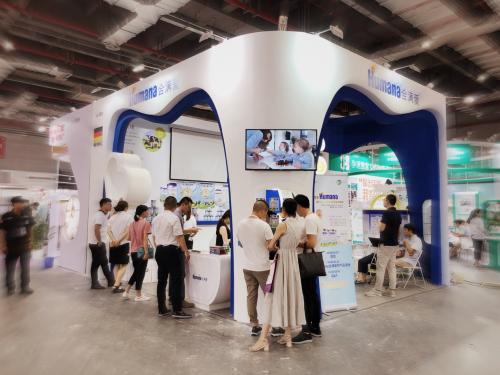 德国婴幼儿奶粉品牌合满爱Humana参加2018中国上海孕婴童展